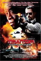Traitor - Thai Movie Poster (xs thumbnail)