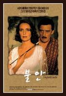 Inquietude - South Korean poster (xs thumbnail)