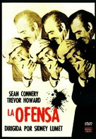 The Offence - Spanish Movie Cover (xs thumbnail)