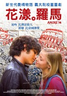 Amore 14 - Taiwanese Movie Poster (xs thumbnail)