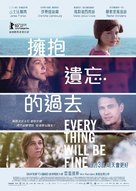 Every Thing Will Be Fine - Hong Kong Movie Poster (xs thumbnail)