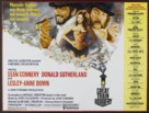 The First Great Train Robbery - Movie Poster (xs thumbnail)