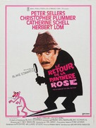 The Return of the Pink Panther - French Movie Poster (xs thumbnail)