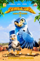 Zambezia - Russian Movie Poster (xs thumbnail)