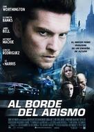 Man on a Ledge - Spanish Movie Poster (xs thumbnail)