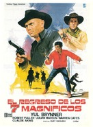 Return of the Seven - Spanish Movie Poster (xs thumbnail)