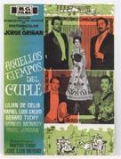 Aquellos tiempos del cuplé - Spanish Movie Poster (xs thumbnail)