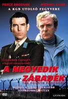 The Fourth Protocol - Hungarian DVD cover (xs thumbnail)