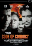No Code Of Conduct - German DVD movie cover (xs thumbnail)