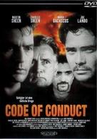 No Code Of Conduct - German poster (xs thumbnail)
