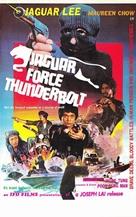 Fei bao xing dong - Finnish VHS cover (xs thumbnail)