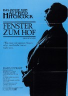 Rear Window - German Re-release movie poster (xs thumbnail)
