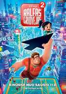 Ralph Breaks the Internet - Lithuanian Movie Poster (xs thumbnail)