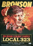 Act of Vengeance - German Movie Poster (xs thumbnail)