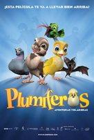 Plumíferos - Aventuras voladoras - Argentinian Movie Poster (xs thumbnail)