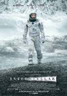 Interstellar - Dutch Movie Poster (xs thumbnail)