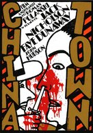 Chinatown - Polish Movie Poster (xs thumbnail)