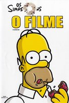 The Simpsons Movie - Portuguese Movie Cover (xs thumbnail)
