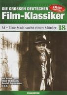 M - German DVD movie cover (xs thumbnail)
