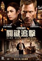 The Expatriate - Taiwanese Movie Poster (xs thumbnail)