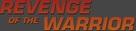 Tom Yum Goong - Logo (xs thumbnail)