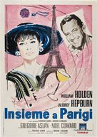Paris - When It Sizzles - Italian Movie Poster (xs thumbnail)