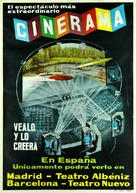 This Is Cinerama - Spanish Movie Poster (xs thumbnail)