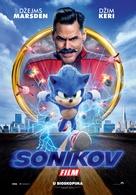 Sonic the Hedgehog - Serbian Movie Poster (xs thumbnail)