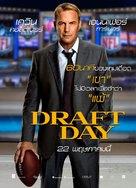 Draft Day - Thai Movie Poster (xs thumbnail)
