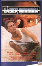 Laser Mission - Finnish VHS cover (xs thumbnail)