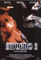 Saturn 3 - Spanish Movie Cover (xs thumbnail)