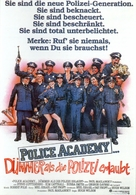 Police Academy - German Movie Poster (xs thumbnail)