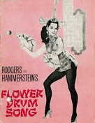 Flower Drum Song - Danish Movie Poster (xs thumbnail)