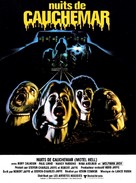 Motel Hell - French Movie Poster (xs thumbnail)