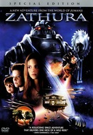 Zathura: A Space Adventure - Canadian Movie Cover (xs thumbnail)