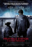 Fruitvale Station - Portuguese Movie Poster (xs thumbnail)