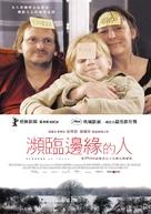 Halt auf freier Strecke - Taiwanese Movie Poster (xs thumbnail)