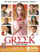 """Greek"" - Movie Poster (xs thumbnail)"
