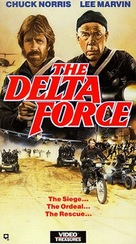 The Delta Force - Movie Cover (xs thumbnail)