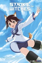 """Sutoraiku uicchîzu"" - DVD cover (xs thumbnail)"
