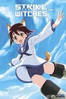 """Sutoraiku uicchîzu"" - DVD movie cover (xs thumbnail)"