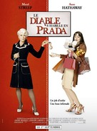 The Devil Wears Prada - French Movie Poster (xs thumbnail)