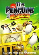 """""""The Penguins of Madagascar"""" - Movie Cover (xs thumbnail)"""