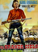 The Big Sky - Italian Movie Poster (xs thumbnail)