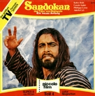 """Sandokan"" - German Movie Cover (xs thumbnail)"
