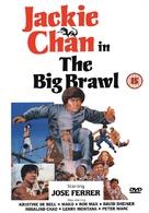 The Big Brawl - British DVD movie cover (xs thumbnail)