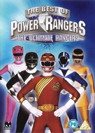 """Mighty Morphin' Power Rangers"" - British DVD movie cover (xs thumbnail)"
