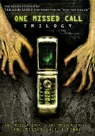One Missed Call - DVD movie cover (xs thumbnail)