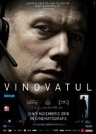 Den skyldige - Romanian Movie Poster (xs thumbnail)