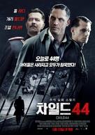 Child 44 - South Korean Movie Poster (xs thumbnail)
